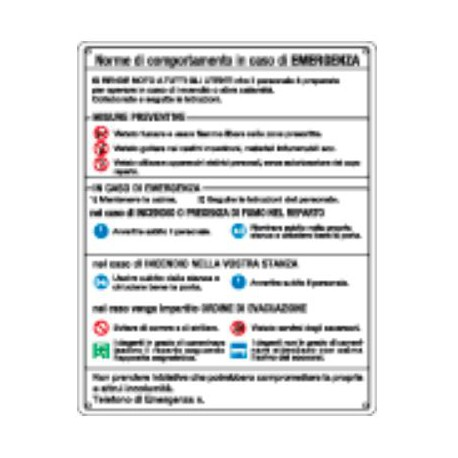 Cartello segnalatore monofacciale alluminio piano 250X350mm. mod. E3782 NORME DICOMPORTAMENTO NEGLI OSPEDALI.